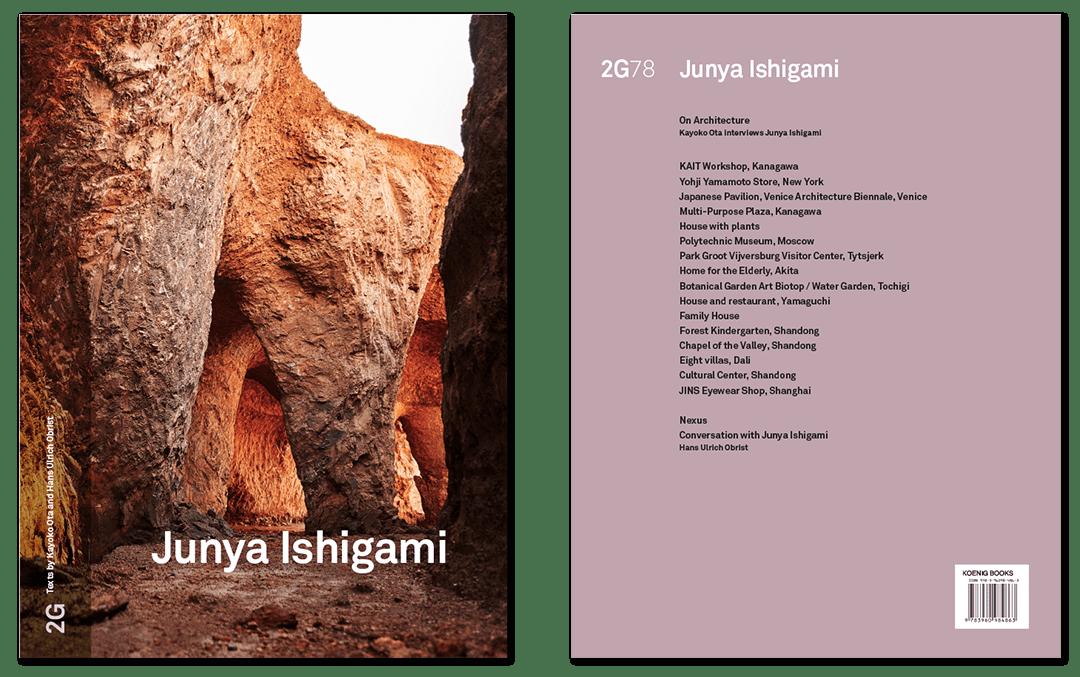 2019_ishigami_portfolio_1